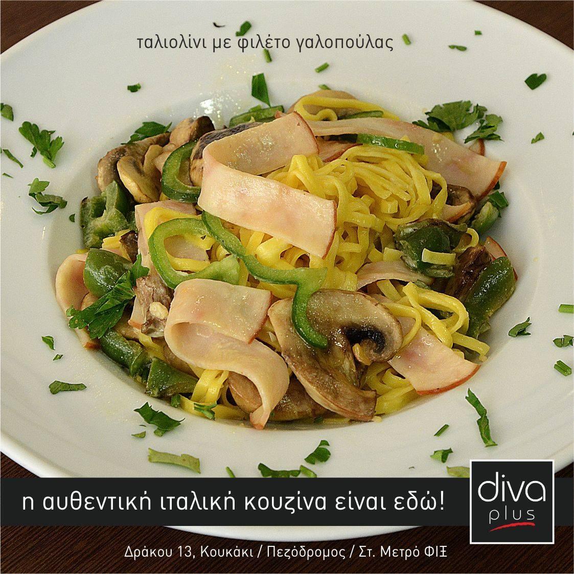 tagliolini with turkey fillet