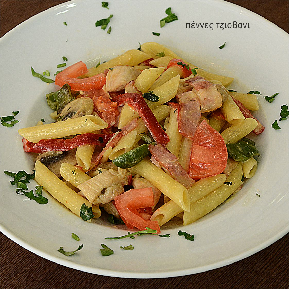 penne giovanni