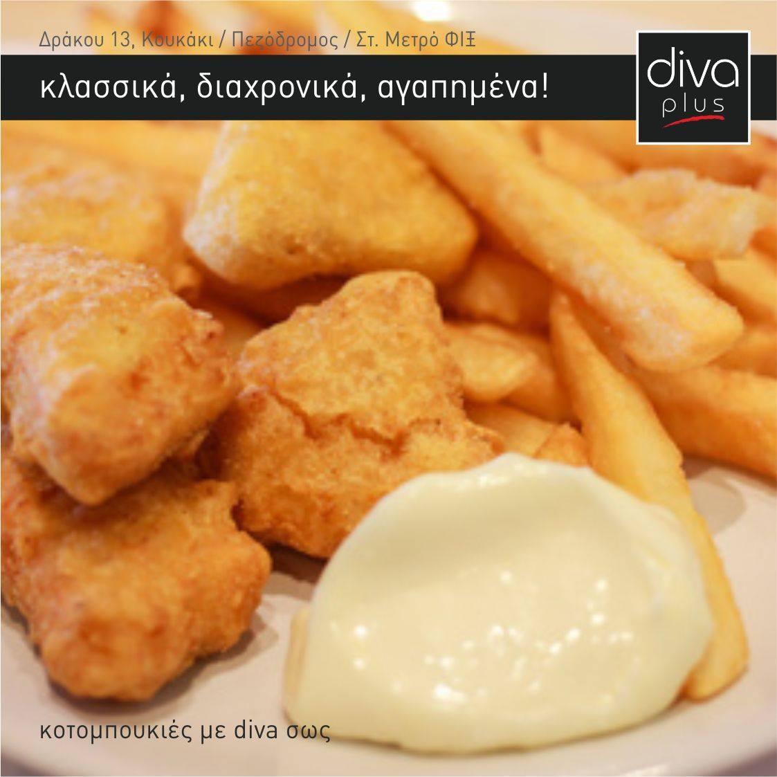 chicken nuggets 8 pieces
